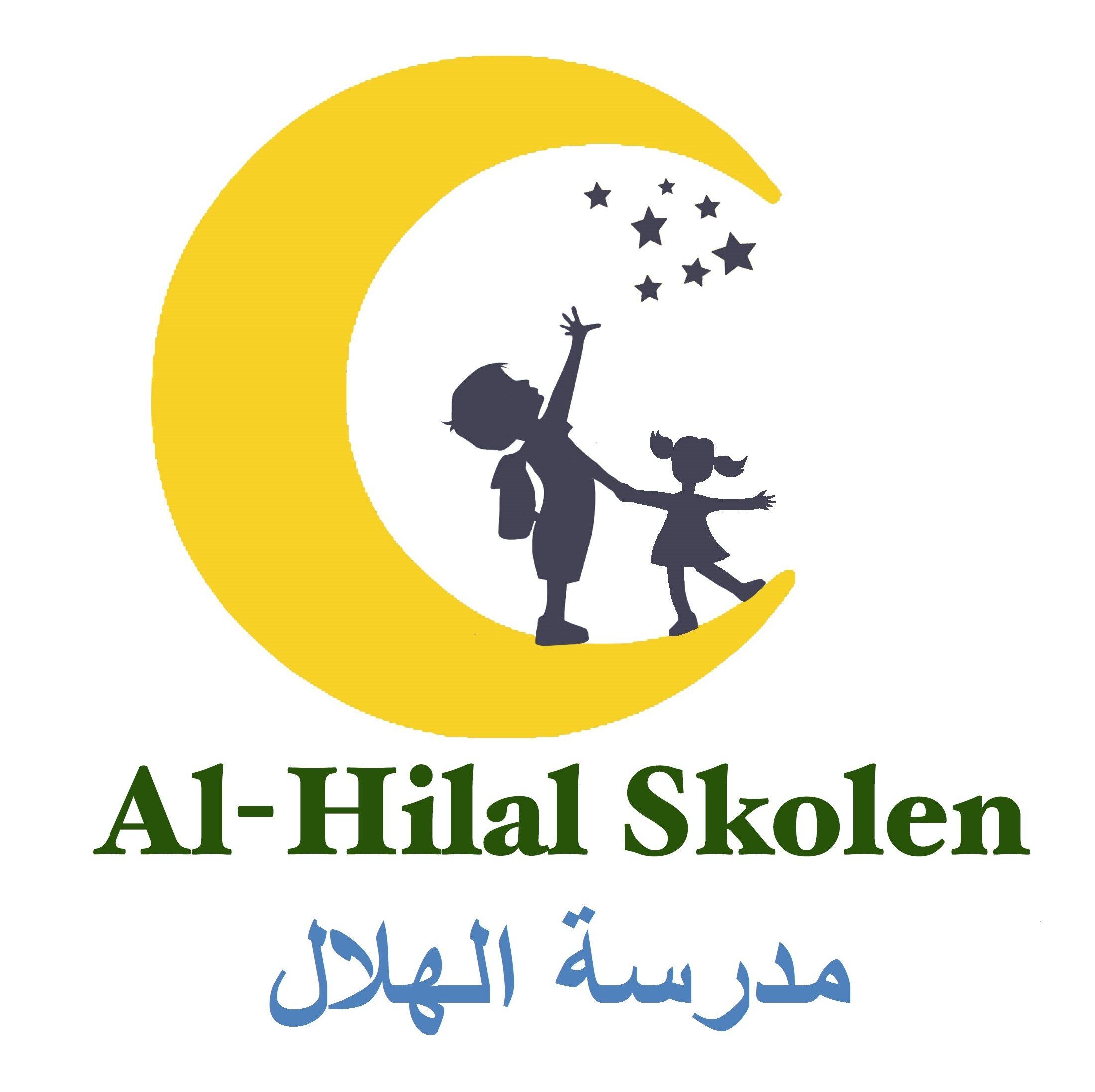 Al-Hilal Skolen